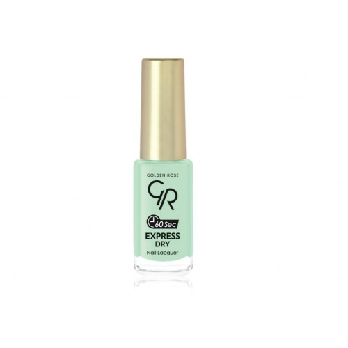 Express Dry Nail Lacquer -15- Szybkoschnący lakier do paznokci - Golden Rose