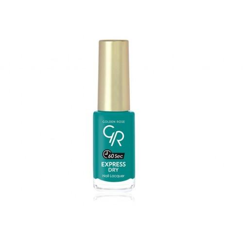 Express Dry Nail Lacquer -67- Szybkoschnący lakier do paznokci - Golden Rose